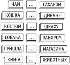.Предлоги Prepositions