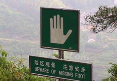 21 Signs Horribly Lost In Translation