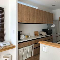Japanese House, Interior Design Living Room, Kitchen Cabinets, Dining, Storage, Furniture, Instagram, Home Decor, Kitchens