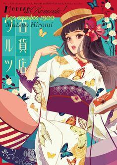 Manga 2015 de la puce