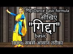 How to learn gidda dance Basics | Parveen Sharma - YouTube Pakistani Shadi, Learning, Youtube, Studying, Teaching, Youtubers, Youtube Movies, Onderwijs