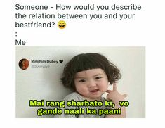 Best Friend Quotes Funny, Funny Baby Quotes, Jokes Quotes, Best Friend Jokes, Besties Quotes, Latest Funny Jokes, Very Funny Memes, Funny School Memes, Some Funny Jokes
