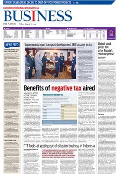 Benefits of negative tax aired  -- The NATION's Business Page, August 8, 2014 #TheNation