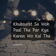 Hale dil mera pucho na sanam. Mixed Feelings Quotes, Love Quotes Poetry, Attitude Quotes, Real Life Quotes, True Quotes, Words Quotes, Qoutes, Deep Quotes, Urdu Quotes In English