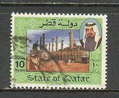 QATAR Sc# 801 USED FVF Sheik Khalifa | eBay