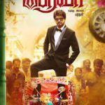 Bairavaa 2017 Movie Download 300MB DVDscr Tamil Free HD, Download Bairavaa DVDrip, Vijay Bairavaa free Movie Download, Bairavaa Torrent Bluray, Bairavaa 720p.   Movie Information imdb ratings …