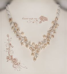 Frosty morning - Necklaces and Pendants - Beaded Jewelry - Gallery of products - products of beads and natural stones