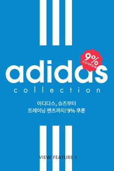 #adidas#banner#event