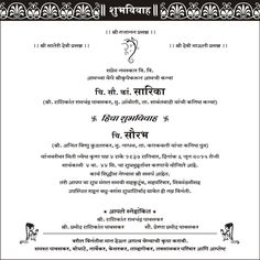 Marathi Card Sample Wordings Shadi Wedding Quotes Cards Invitations