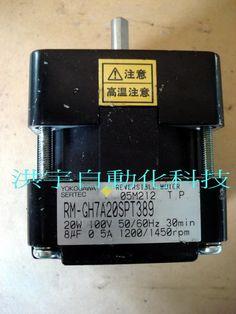 YOKOGAWA REVERSIBLE MOTOR RM-GH7A20SPT389 20W 0.5A    20W 100V 8μF 0.5A