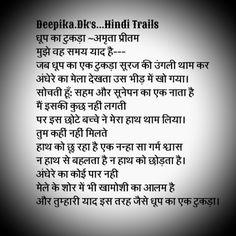 Deepika.Dk's.....Hindi Trails
