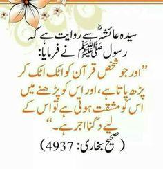 Prophet Muhammad Quotes, Imam Ali Quotes, Hadith Quotes, Muslim Quotes, Quran Quotes, Religious Quotes, Best Islamic Quotes, Beautiful Islamic Quotes, Islamic Inspirational Quotes