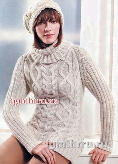 Светлый свитер с «косами» и ромбами. Вязание спицами