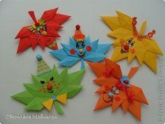 Фестиваль осенних листьев | Страна Мастеров