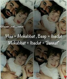 I Love My Parents, My Love, Good Life Quotes, Life Is Good, Boys Dpz, Deep Words, Just Kidding, Islamic Quotes, Deep Thoughts