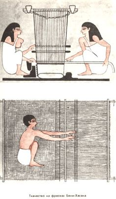 Weaving in ancient Egypt