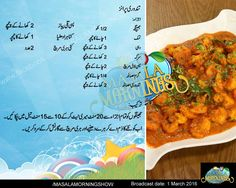 Tandoori Prawns #Recipe in Urdu by #ShireenAnwar