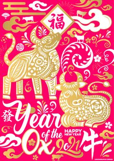 joy, bright, joyful, brilliance, brightness, year of the ox 2021, chinese new year 2021, lunar new year 2021, traditions, rituals, metal ox, hard work, organized, discipline, honest, diligence, make things happen, kindness, humility, positive thinking, learning, spiritual development, 2021 Chinese New Year Poster, Chinese New Year Design, Chinese New Year Card, Chinese Astrology, Chinese Zodiac, New Year Card Design, Apple Wallpaper Iphone, Typography Poster Design, Promotional Design