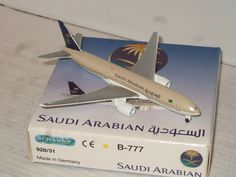 Schabak 928/31 Boeing 777 for Saudi Arabian Diecast Model in 1:600 Scale.