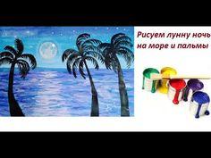 Как нарисовать лунную ночь на море и пальмы How to draw a moonlit night on the sea and palm trees - YouTube Palm Trees, Drawings, Painting, Youtube, Art, Palm Plants, Art Background, Painting Art, Palms