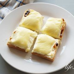 Sweets Recipes, Cooking Recipes, Desserts, Grilled Bread, Breakfast Recipes, Toast, Food And Drink, Favorite Recipes, Cheese