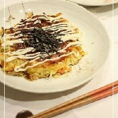 How to make Japanese pancakes, okonomiyaki, in five simple steps. This delicious, authentic and easy Japanese pancake is guaranteed to impress!
