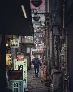 Times Square, Japan, Travel, Viajes, Destinations, Traveling, Trips, Japanese