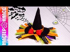 Заколка на Хеллоуин /Hair clip for Halloween/ КОНКУРС/ Kulikova - YouTube
