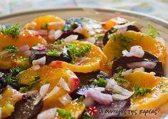 κύρια φωτογραφία συνταγής Δροσερή σαλάτα με παντζάρι και πορτοκάλι Salad Recipes, Diet Recipes, Vegetarian Recipes, Cooking Recipes, Healthy Recipes, Veggie Dishes, Savoury Dishes, Salad Bar, Soup And Salad