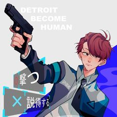 Detroit Become Human, Movies, Movie Posters, Geek, Fictional Characters, Twitter, Colors, Anime, Films
