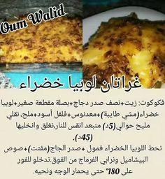 Cuisine Dz