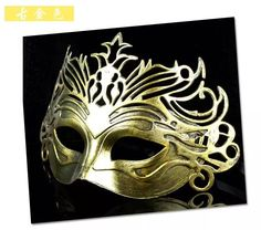 Image result for mens masquerade masks