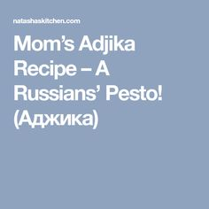 Mom's Adjika Recipe – A Russians' Pesto! (Аджика)