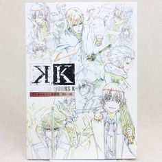 GoHands WORKS K Project Original Sketches Art Book #01-06 JAPAN ANIME MANGA