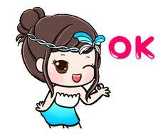 Ok Cartoon, Gif Pictures, Cute Pictures, Happy Birthday Cake Images, Birthday Cartoon, Emoji Symbols, Adrien Y Marinette, Cute Love Gif, Funny Clips