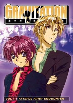 Gravitation -to be watched