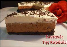 cappuccino cheesecake Good Food, Yummy Food, Tasty, Yummy Treats, Sweet Treats, Cupcake Cakes, Cupcakes, I'm Fat, Pie Cake