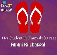 Cute Jokes, Jokes Pics, Jokes Quotes, Funny Quotes, Memes, Whatsapp Fun, Desi Jokes, Father Quotes, Jokes In Hindi