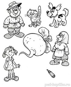 Задание по сказке Репка Colouring Pages, Coloring Books, My Doodle, Finger Puppets, Color Stories, Coloring For Kids, Art Pages, Projects For Kids, Activities For Kids