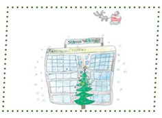 36 best childrens hospital holiday greeting cards images on order holiday cards featuring art designed by our patients that benefit nationwide childrens hospital m4hsunfo