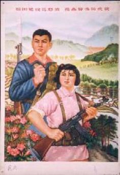 Poster ID: CL19101 Original Title: Chinese Political (5) Year of Poster: 1960s Category: Political/Chinese Country of Poster: Chinese Size: 30 x 20 inches = 76 x 51 cm Condition: Good Price: $440 Available: Yes