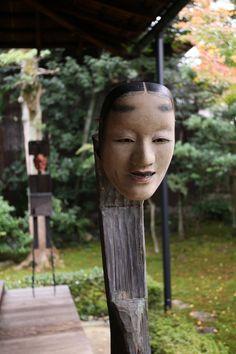 能面/ Noh Mask