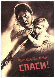 Resultat d'imatges de Viktor Koretsky carteles