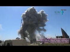 Guerra na Síria - Imagens de Al-Kabun - 23.04.2017