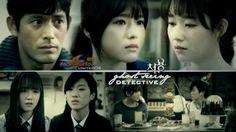 귀신보는 형사 / Ghost-Seeing Detective [episode 8] #episodebanners #darksmurfsubs #kdrama #korean #drama #DSSgfxteam UNITED06