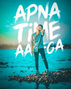"""Hi guys in today's post i will give you """"AAPNA TIME AAYEGA"""" Photo editing Photoshop camera raw presets . Photo editing with this preset… Apna Time aayega Photo Editing Tutorial Version Before… After : Version 2 : Before… After : Watch Video Tutorial : Background Wallpaper For Photoshop, Photo Background Images Hd, Studio Background Images, Background Images For Editing, Photography Studio Background, Photo Backgrounds, Picsart Background, Photo Editing, Editing Photos"""