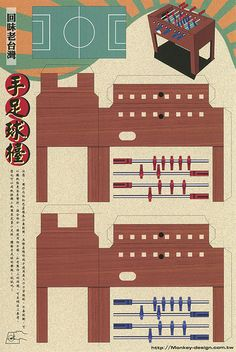 Foosball Table - Cut Out Postcard | Flickr - Photo Sharing!