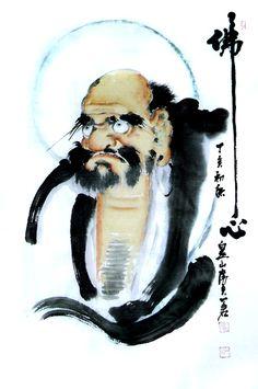 Bodhidharma - Korean