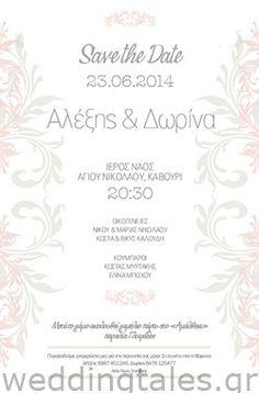 7444205db99d WeddingTales.gr. Γαμήλιες Προσκλήσεις. Προσκλητήρια Γάμου  Ρομαντικό προσκλητήριο  γάμου