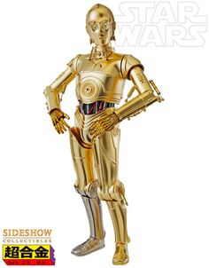 C-3P0 Perfect Chogokin Figure (Sideshow Collectibles)